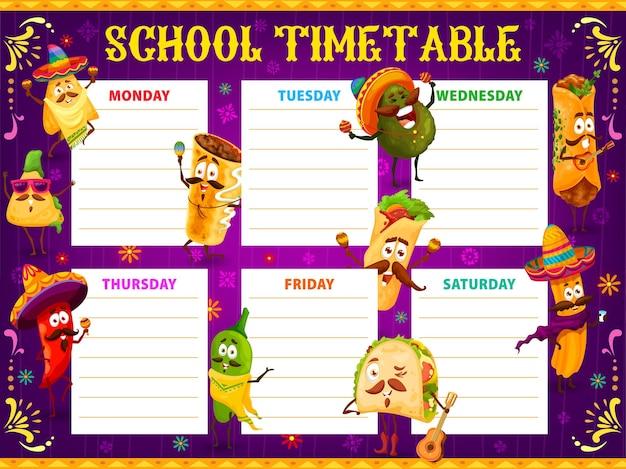 학교 시간표, 만화 멕시코 아보카도, 할라피뇨, 퀘사디아, 부리토, 타코 또는 츄로스 캐릭터. 교육 아이 시간표 벡터 일정 tex mex 간식, 주간 플래너