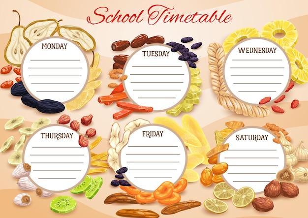 学校の時間割、週のスケジュールプランナー、ドライフルーツの教育時間割。結晶化した果物または甘いプルーンとレーズンを使った学校の時間割テンプレートまたは毎週のレッスンプランナー