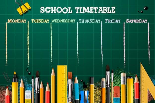 生徒または生徒のための学校時間割テンプレート。図。
