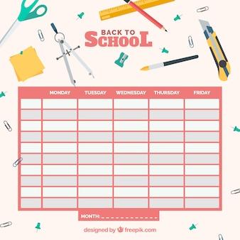 Школьный шаблон расписания