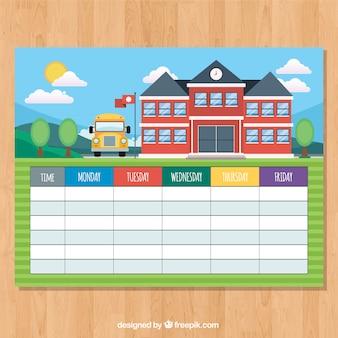 Школьное расписание для организации