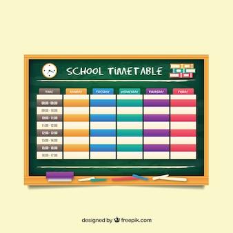 학교 시간표 정리