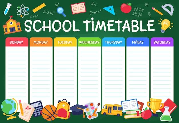 Школьное расписание. еженедельное расписание для студентов, учеников с днями недели и пространствами для заметок, векторный шаблон организатора школьного обучения. планировщик, расписание и органайзер иллюстрационного образования