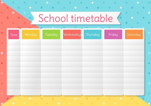 Школьное расписание. еженедельный график уроков. векторная иллюстрация.