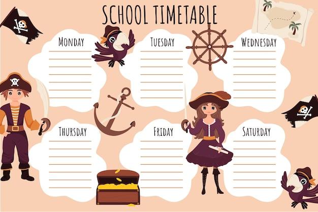 학교 시간표. 학교 학생들을 위한 주간 일정 벡터 템플릿입니다. 해적, 보물, 앵무새, 핸들, 해골, 모험.