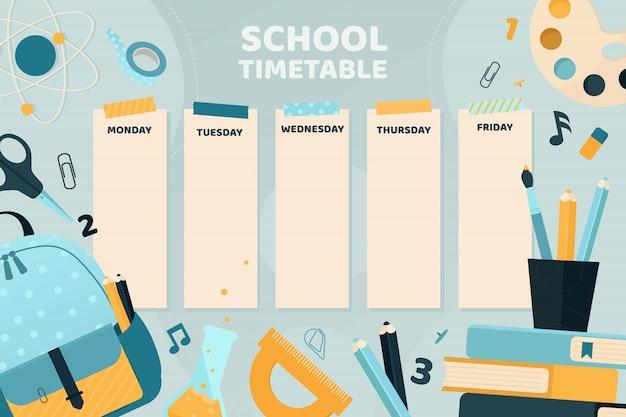 Расписание школы с милой красочной иллюстрацией канцелярских принадлежностей.