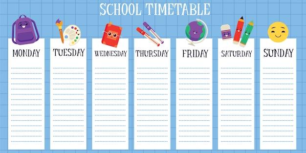 分離されたノートフラットベクトル図のためのスペースを持つ学校の時間割。