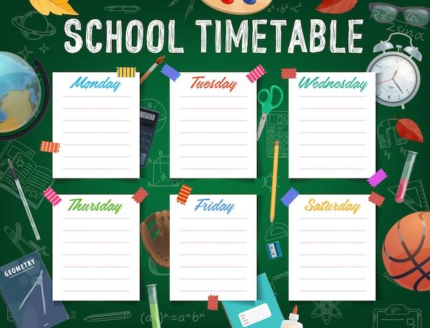 Школьное расписание с шаблоном канцелярских товаров