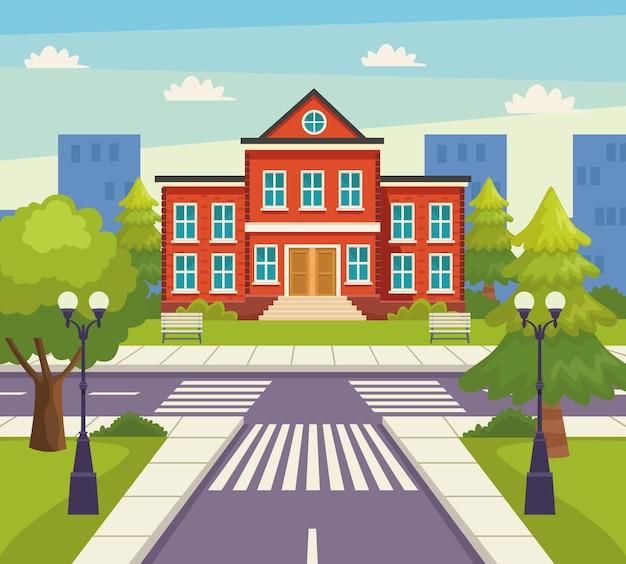学校の都会の風景イラスト