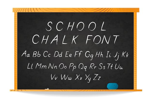 School white chalk hand-drawn cursive font on chalkboard in wooden frame on white