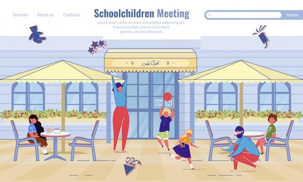 小学生向け会議サービスのランディングページ