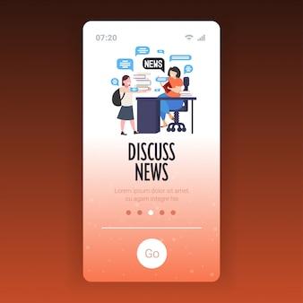 여학생과 교사가 매일 뉴스 채팅 거품 통신 개념을 논의합니다. 스마트 폰 화면 모바일 앱 템플릿