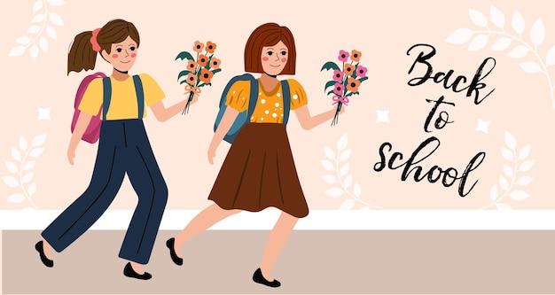 フラットスタイルの花を持つ女子高生。学校のコンセプトに戻ります。小さな女の子の学生。ベクトルイラスト