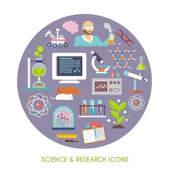 과학 및 연구 아이콘 플랫