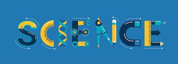 科学バナーのタイポグラフィと背景