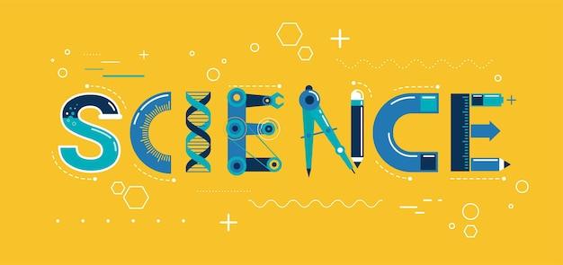 Баннер науки