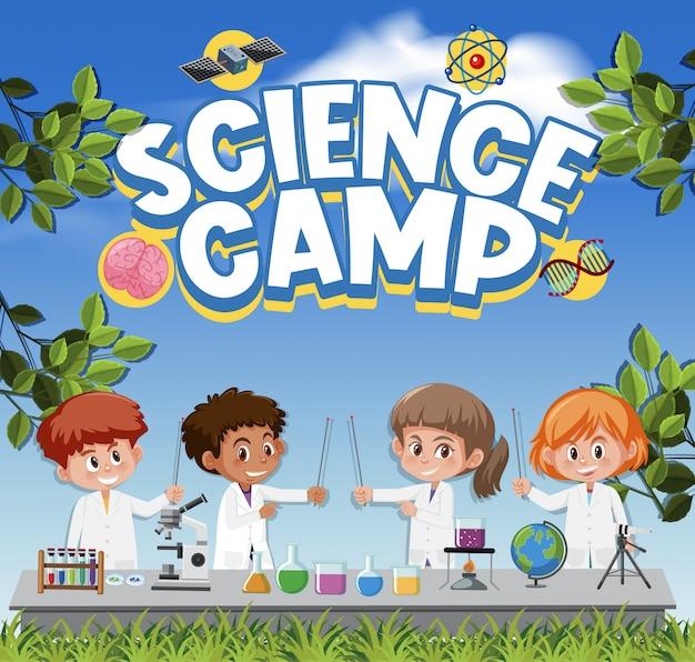 サイエンスキャンプのロゴと科学者の衣装を着た子供たち