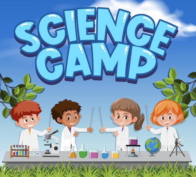空を背景に科学者の衣装を着ている子供たちとサイエンスキャンプのロゴ