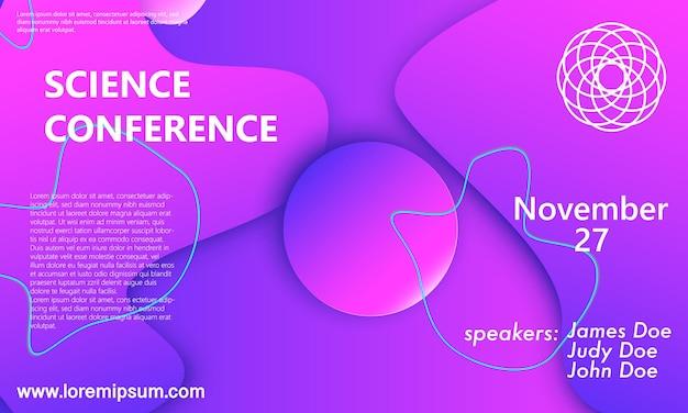 Шаблон оформления приглашения научной конференции, макет флаера. жидкий фон. минималистичный абстрактный дизайн обложки. творческий красочный градиентный плакат.