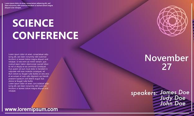 Шаблон оформления приглашения научной конференции, макет флаера. геометрический фон. минималистичный абстрактный дизайн обложки. креативные красочные обои. модный градиентный плакат. векторная иллюстрация.