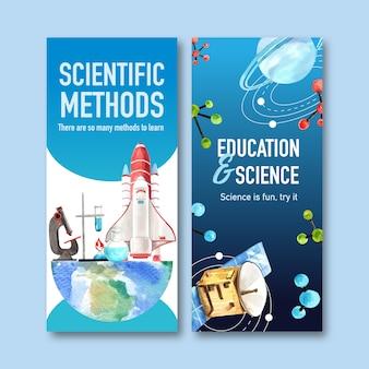 顕微鏡、ロケット、衛星水彩イラストと科学チラシデザイン。