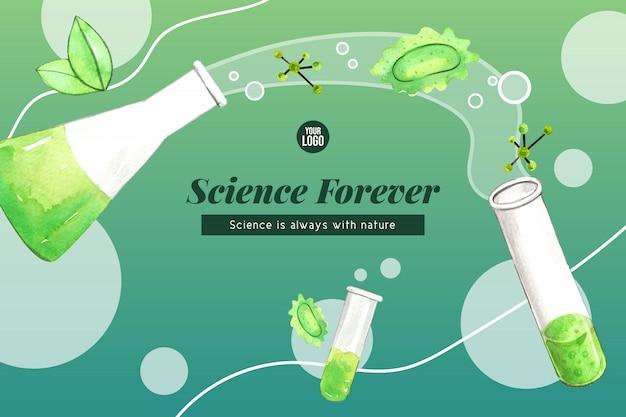 삼각 플라스크, 테스트 튜브 수채화 일러스트와 함께 과학 프레임 디자인.