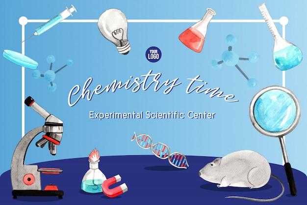 현미경, 주사기, 유리 플라스크 수채화 일러스트와 함께 과학 프레임 디자인.