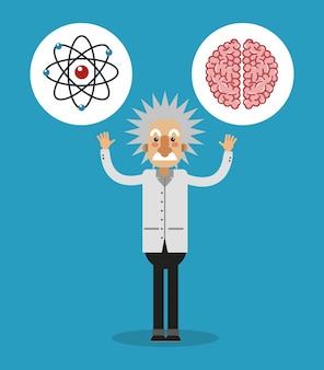 과학 아이콘