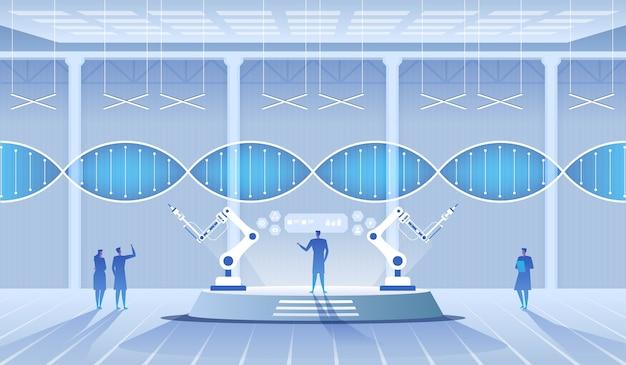 科学実験室のイラスト