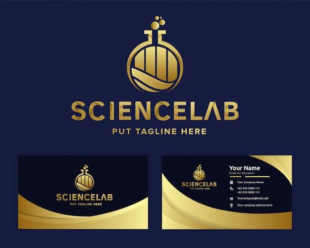 ビジネスのための科学実験室のロゴのテンプレート