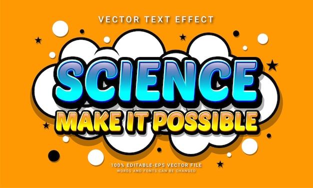 科学は編集可能なテキストスタイル効果をテーマにした教育学校を可能にします
