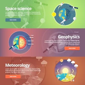 지구의 과학. 우주 탐험. 지구 물리학. 기상학. 기상. 교육 및 과학 배너 세트. 개념.