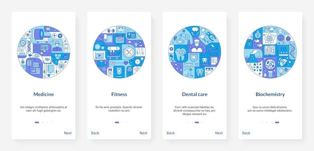 医学、歯科、スポーツフィットネスのイラストの科学研究。
