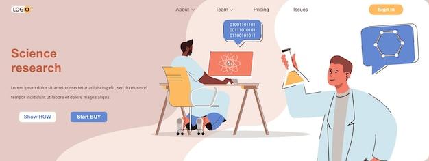 Научные исследования веб-концепция ученые проводят эксперименты в лаборатории анализируют данные испытаний