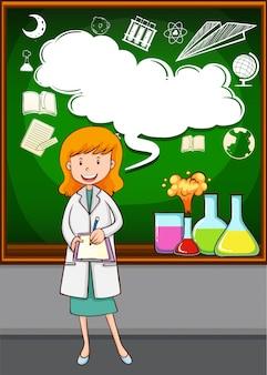 学校で教える科学教師