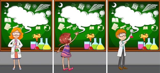 教室の科学教師