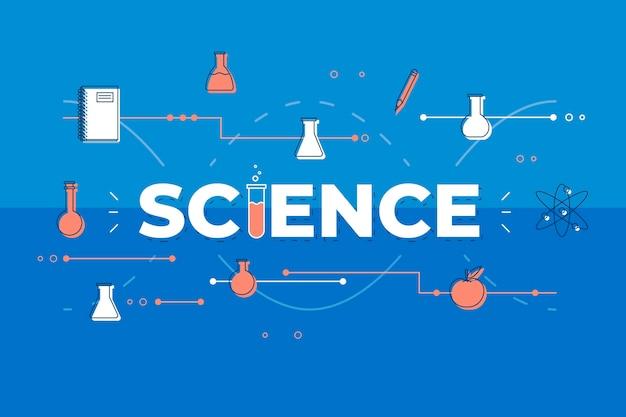 과학 단어 개념