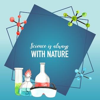 研究室の科学花輪デザインは水彩イラストを提供します
