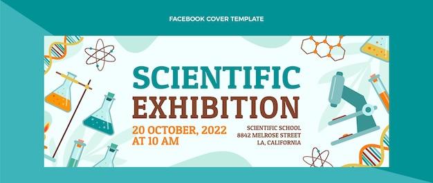 科学展facebookカバー