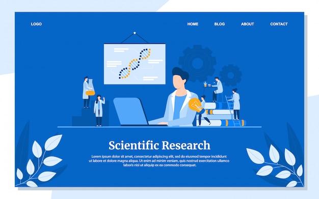 Концепция иллюстрации научного исследования, сыгранность людей в научной лаборатории.
