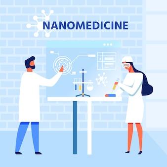 ナノ医学の科学的研究