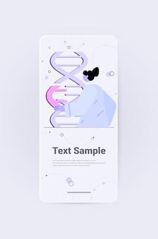웹 브라우저 창에서 dna 구조를 분석하는 과학자 온라인 실험실에서 실험을 만드는 연구원 dna 테스트 유전 공학 개념