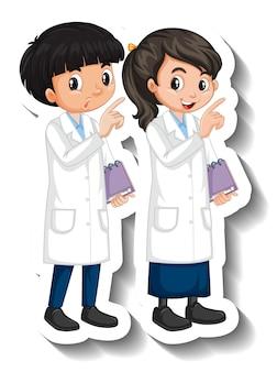 Adesivo personaggio dei cartoni animati per bambini coppia di scienziati