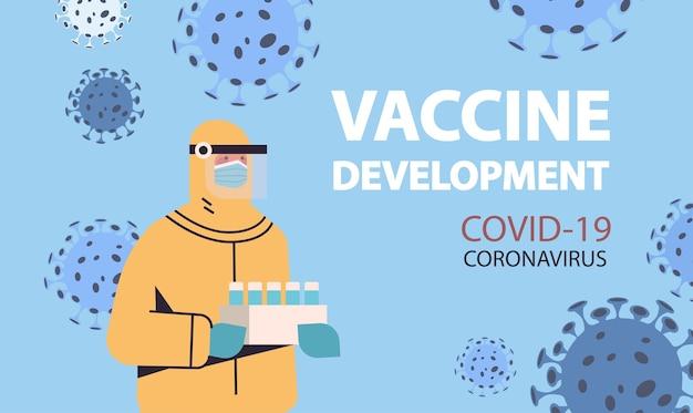 Covid-19 개념 가로 그림에 대 한 테스트 튜브 백신 개발 싸움을 들고 작업 보호 복에서 실험실 연구원에서 새로운 코로나 바이러스 백신을 개발하는 과학자