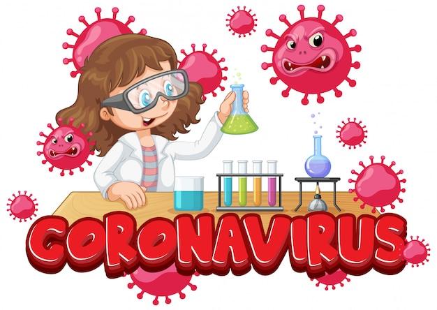 Ученый экспериментирует с коронавирусом в лаборатории
