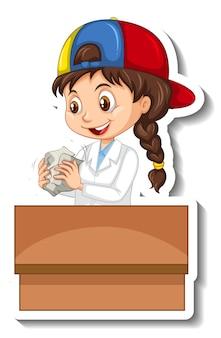 科学者の女の子の漫画のキャラクターのステッカー