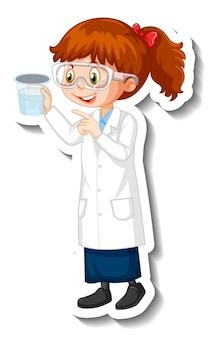 科学実験オブジェクトと科学者の女の子の漫画のキャラクター