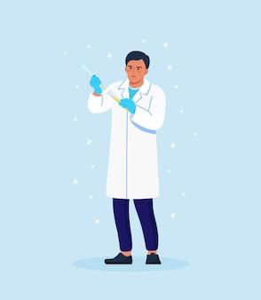 시험관을 들고 있는 과학자. 화학 및 의학 실험실에서 항바이러스제를 발견하는 화학자. 샘플을 연구하는 의사. 화학 실험실 연구