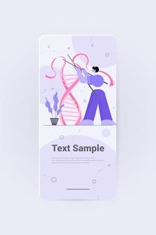 과학자 뜨개질 dna 연구원 실험실 dna 테스트 유전 공학 개념에서 실험을 만들기