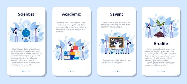科学者のモバイルアプリケーションのバナーセット。教育と革新のアイデア。生物学、化学、医学および他の主題の体系的な研究。孤立したフラットイラスト